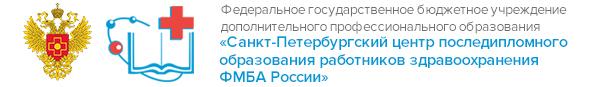 Научно-практическая конференция с международным участием «ГОРИЗОНТЫ МЕДИЦИНСКОГО ОБРАЗОВАНИЯ: ПОДГОТОВКА КАДРОВ ДЛЯ СОВРЕМЕННОГО ЗДРАВООХРАНЕНИЯ»