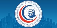 Первый Всероссийский конгресс по кровотечениям и тромбозам в акушерстве